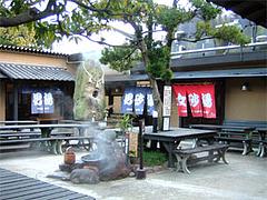 大分・別府・鉄輪(かんなわ)・ひょうたん温泉の中庭