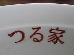 店内:丼@ラーメンつる家・那珂川