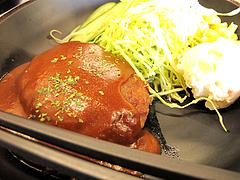 料理:ハンバーグ@博多金龍ラーメン・長住