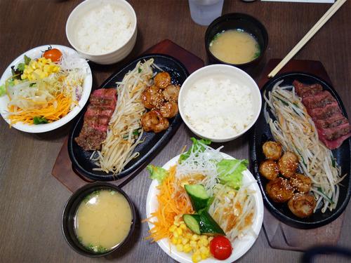 【福岡】サラダバー付き!ご飯・味噌汁おかわり自由!@鉄板焼天神ホルモン 姪浜店