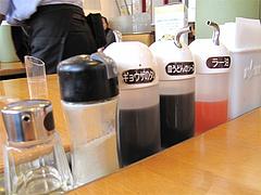 店内:卓上調味料@リンガーハット福岡大橋店