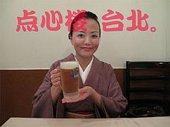 生ビール最高!@台湾料理・点心楼・台北・清川