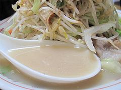 7ランチ:ちゃんぽん鶏豚骨スープ@わたなべ・七隈