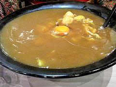 料理:カレーどんめん・なみなみ♪@峰松本家・博多デイトス・博多駅