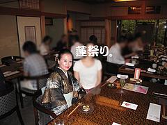 店内:レストランにて@僧伽小野・糸島