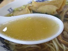 6ランチ:豚角煮ラーメンスープ@黄金福ワンタンまくり・西長住店