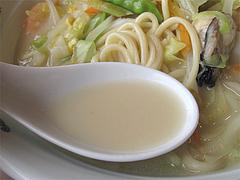 料理:台北ちゃんぽんスープ@中華料理・点心楼・台北・若久