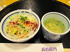 料理:セットのサラダとスープ@洋麺屋・五右衛門・福岡ソラリア・天神