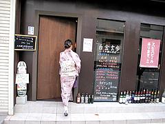 外観:入り口@白金玄歩・居酒屋・薬院