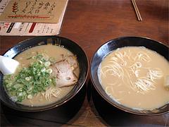 料理:素ラーメンと基本ラーメン@大橋・博多ラーメン一番山