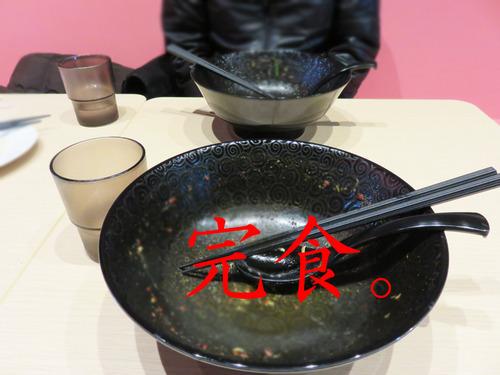 16辛麺最凶完食
