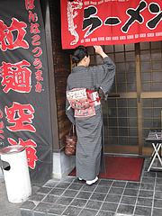 外観:入り口@拉麺・空海・那珂川本店