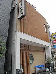 1外観@うどん酒家かみや・博多区神屋町