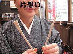 店内:割り箸@博多一幸舎・高砂屋台店