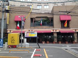 17東映ホテル