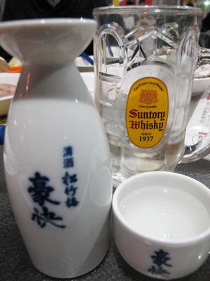 15料理@かきごや