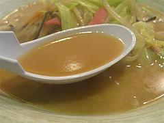 ランチ:ちゃんぽんスープ@かつきち・大橋