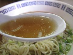 料理:ラーメンスープ@中華料理・福楽軒・清川