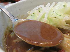 15ランチ:やみつきカレー麺スープ@スターカレー大橋店