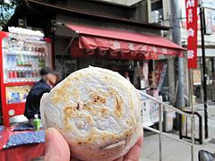 料理:やきもち105円@櫛田茶屋(櫛田のやきもち)