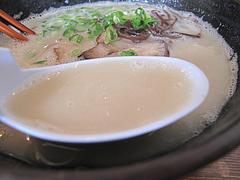 6ランチ:らーめんスープ@ラーメン神(じん)