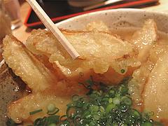 料理:ごぼう天うどんのごぼ天@もちもち麺工房松・住吉