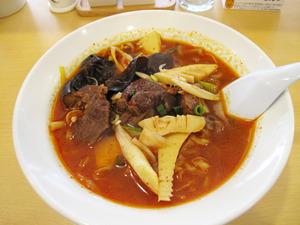 5牛肉麺750円@苗老太