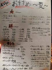 19メニュー:居酒屋@銀の月・天神本店