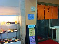 外観:味処海鮮@長浜鮮魚市場会館・福岡