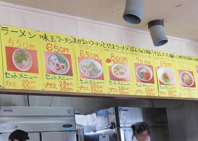 6メニュー麺