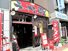 外観:店頭メニューいっぱい@ラーメン壱屋・六本松
