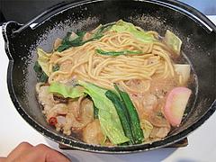 料理:しょうゆ500円@和食屋が作るもつ煮込みらーめん・野間