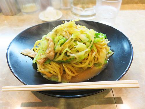 8皿うどん650円
