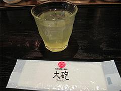 店内:冷茶とウェットおしぼり@久留米大砲ラーメン天神今泉店