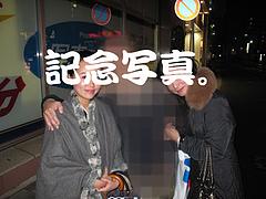 記念撮影@和民・大橋