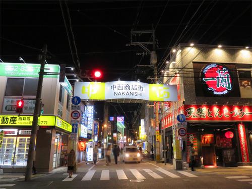 2中西商店街