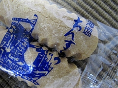 海塩ちんすこう個包装@新垣ちんすこう本舗