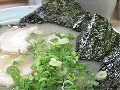 料理・岩のりラーメンアップ@昭和福一ラーメン五十川店(那珂店)