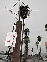 外観:ベイサイドプレイス博多・サンセットパーク@福岡GANKO肉巻き屋・博多店