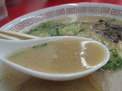 料理:ラーメンスープ@長浜ラーメン・たくま