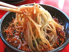 13料理:廣島つけ麺(冷)食べる麺@廣島つけ麺本舗ばくだん屋・中州店