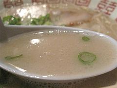 9ランチ:ラーメンスープ豚骨100%@トン骨野郎てつ屋・ラーメン居酒屋