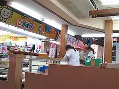 店内:イートインコーナーから@蛸松月・柳橋連合市場