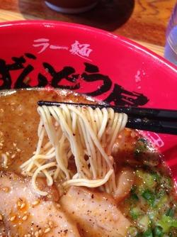9元味HOTらーめん細麺@ラー麺ずんどう屋