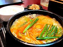 ランチ:純豆腐鍋アツアツ@韓国家庭料理ソウル亭・高砂
