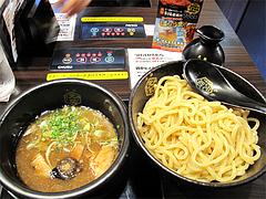 ランチ:850円250g@つけ麺・博多元助・天神西通り店