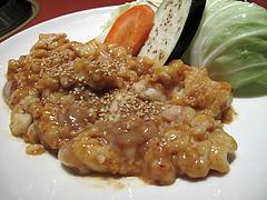 7ランチ:焼肉ランチ・ホルモン大盛150g@焼肉万歳・薬院店