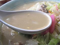 17ランチ:ちゃんぽんスープ@ラーメン博多荘・中州