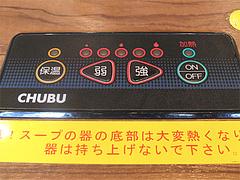 5店内:IHヒーター付きのテーブル@つけ麺・麺研究所・麺屋・慶史・大手門