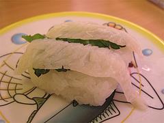 料理:えんがわ@かっぱ寿司・博多半道橋店
